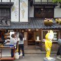 神代植物公園と深大寺に行ってきました!