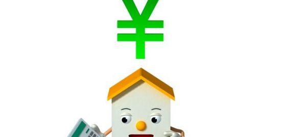 中古マンションの価格決定要素とは!