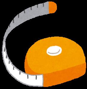 テープメジャー 巻尺