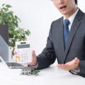 【不動産の基礎知識】不動産売却にかかる諸費用とは?